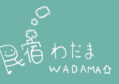 logo couleur 3