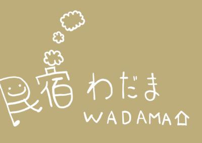 logo couleur 5